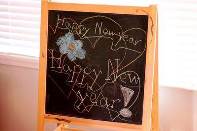 01jan09-happy-new-year